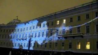 Новогоднее шоу в Питере (New Year's show in St. Petersburg)