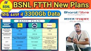 449₹ के Plan में 3300Gb High Speed Data   BSNL Ftth Plans 2020   BSNL Broadband   Tech Raghavendra