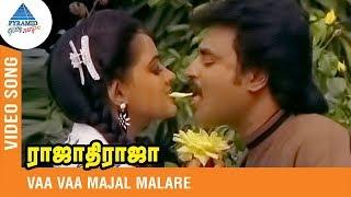 Vaa Vaa Manjal Malare | Rajadhi Raja Movie | Rajinikanth | Radha | Mano | SP Shailaja | Ilayaraja