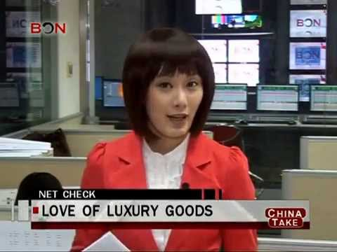 a brief of china luxury market