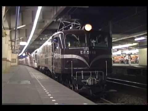 【EF58】EF58 61+スーパーエクスプレスレインボー 激パの品川