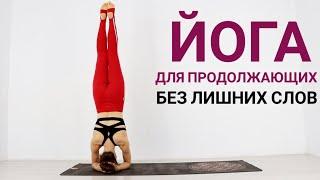 Фитнес, спорт