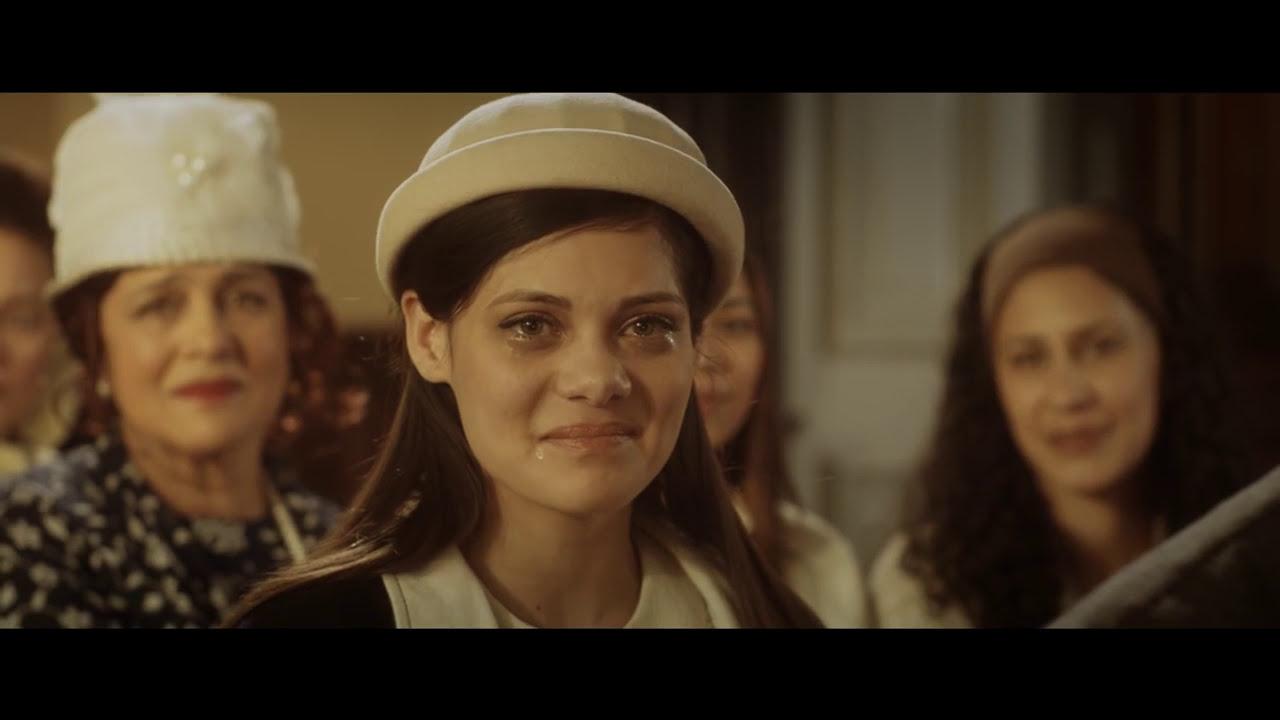 Download Noem my Skollie | Feature Length Trailer (2016)