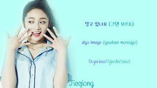 I.O.I - I Love You, I Remember You (사랑해 기억해) Moon Lovers OST Han/Rom/Eng Color Coded Lyrics