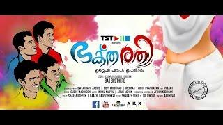 Bhaktha Rathi malayalam mini movie 2016