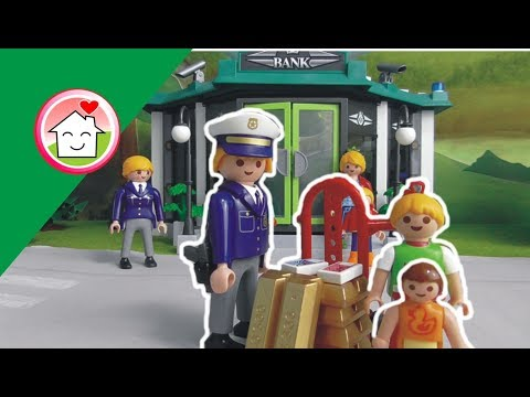 عملية سرقة بنك المدينة - عائلة عمر - أفلام بلاي