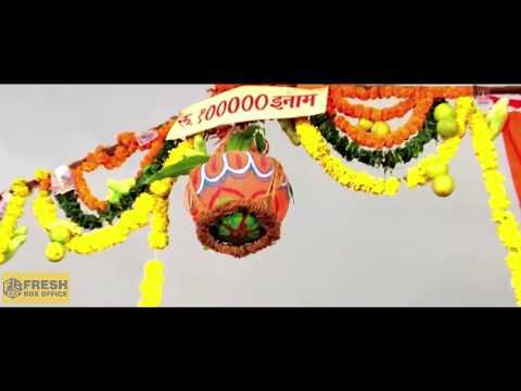 Janmashtami in Bollywood Songs   Gokul Ashtami   Dahi Handi  