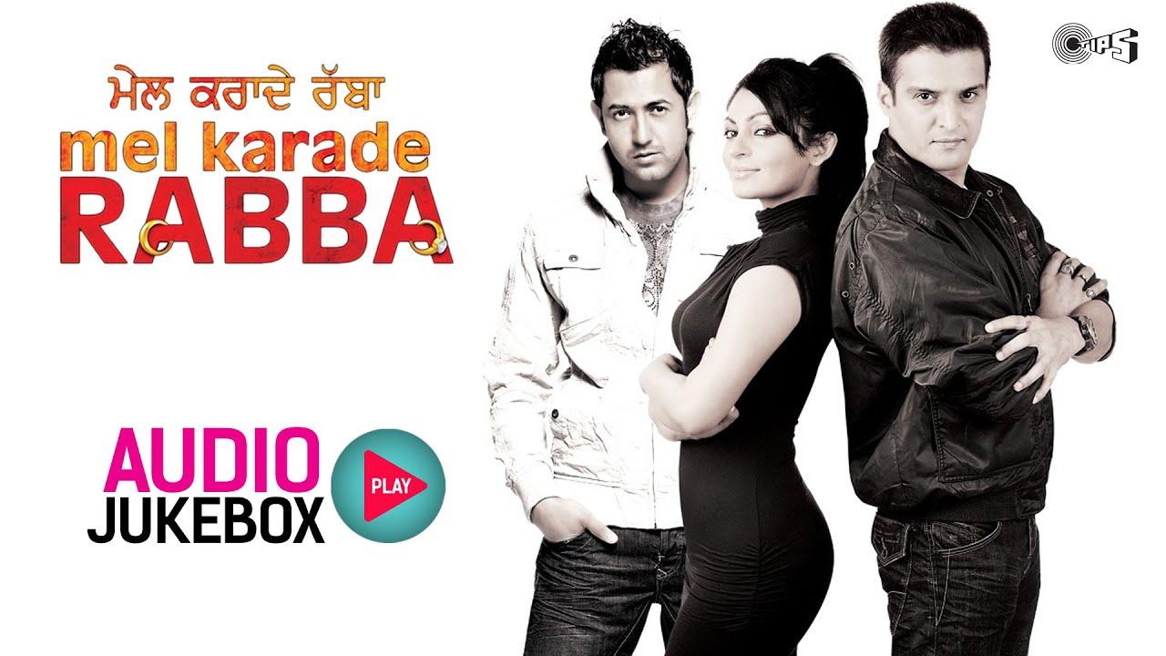 Mel Karade Rabba Jukebox - Full Album Songs   Jimmy ...