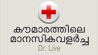 Doctor Live 26/10/15