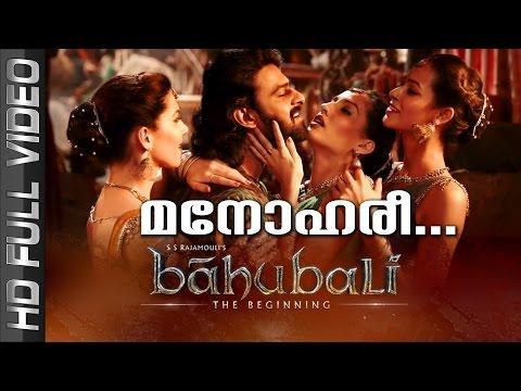 Manohari - Full song from Baahubali Malayalam