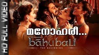 Video Manohari - Full song from Baahubali Malayalam download MP3, 3GP, MP4, WEBM, AVI, FLV April 2018