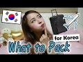 What to Pack for Korea   Bring THIS, not THAT! My Tips :)