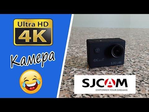 SJ4000 Air 4K. Action Camera!