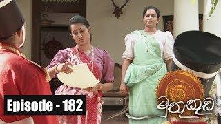 Muthu Kuda Episode 182 17th October 2017
