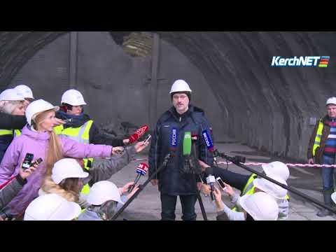 kerchnettv: Керчь: сбойка тоннеля к Крымскому мосту