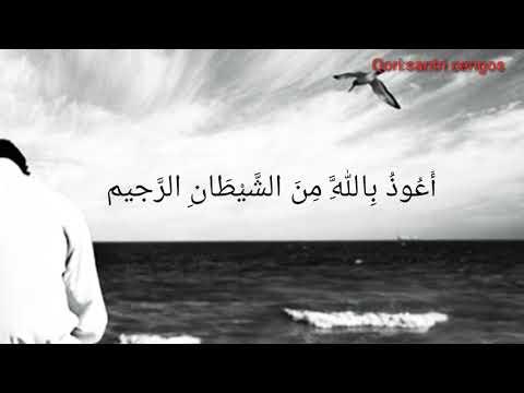 murottal-sedih-irama-kurdi