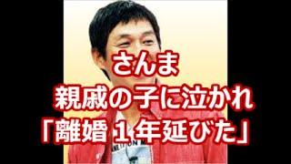引用元http://headlines.yahoo.co.jp/hl?a=20141012-00000081-dal-ent ...