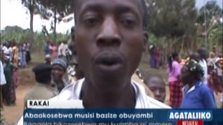 Abaakosebwa musisi bazize obuyambi thumbnail