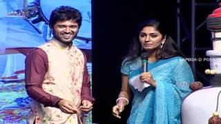 Vijay Devarakonda Funny Speech at Ekkadiki Pothavu Chinnavada Audio Launch