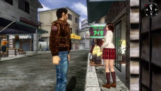Ps4 shenmue full stream play 2