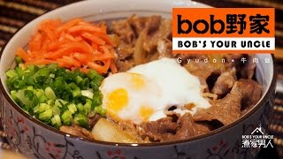 Bob野家牛肉飯 - 游梁事件 Gyudon - People