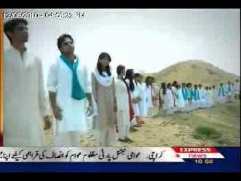 Best Ever Ramadan Theme by Pakistani Channel