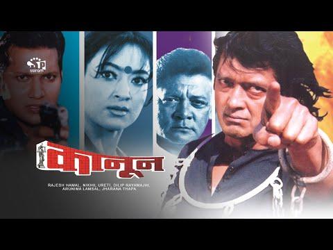 Nepali Movie:Kanoon |Rajesh Hamal, Nikhil Upreti Delip |