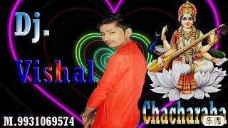 Kalpana Saraswati Puja Special song dhamaka