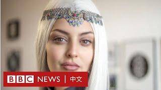 她創作歌曲批評國家 最終被逼離開祖國- BBC News 中文