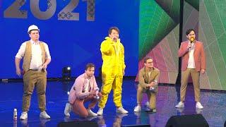 КВН 2020 Первая лига Первый финал 07 03 2021 ИГРА ЦЕЛИКОМ Full HD