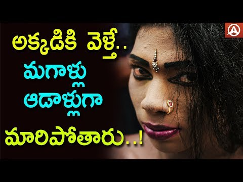 Men Cross Dressing As Women At Kerala Temple | Kottangal Devi Temple | Namaste Telugu