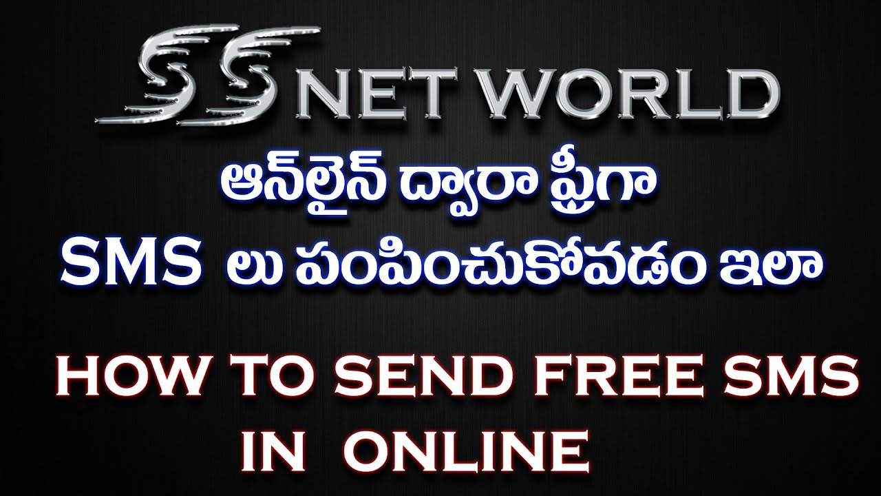 How To Send Free Sms In Telugu