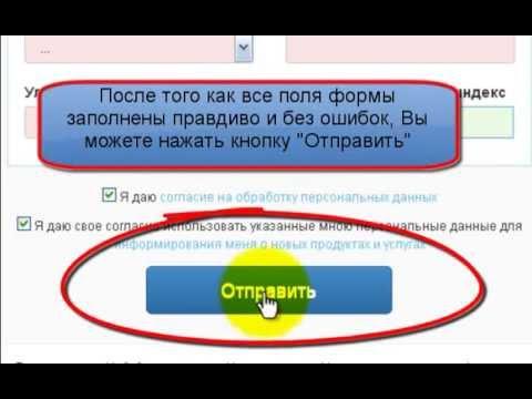 микрозайм через контактиз YouTube · С высокой четкостью · Длительность: 23 с  · отправлено: 17.11.2017 · кем отправлено: Займ онлайн на карту без отказа
