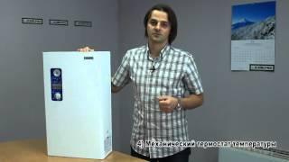 видео Критерии выбора газового отопительного котла