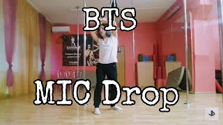 BTS MIC Drop Dance Cover Tutorial  by July Dance