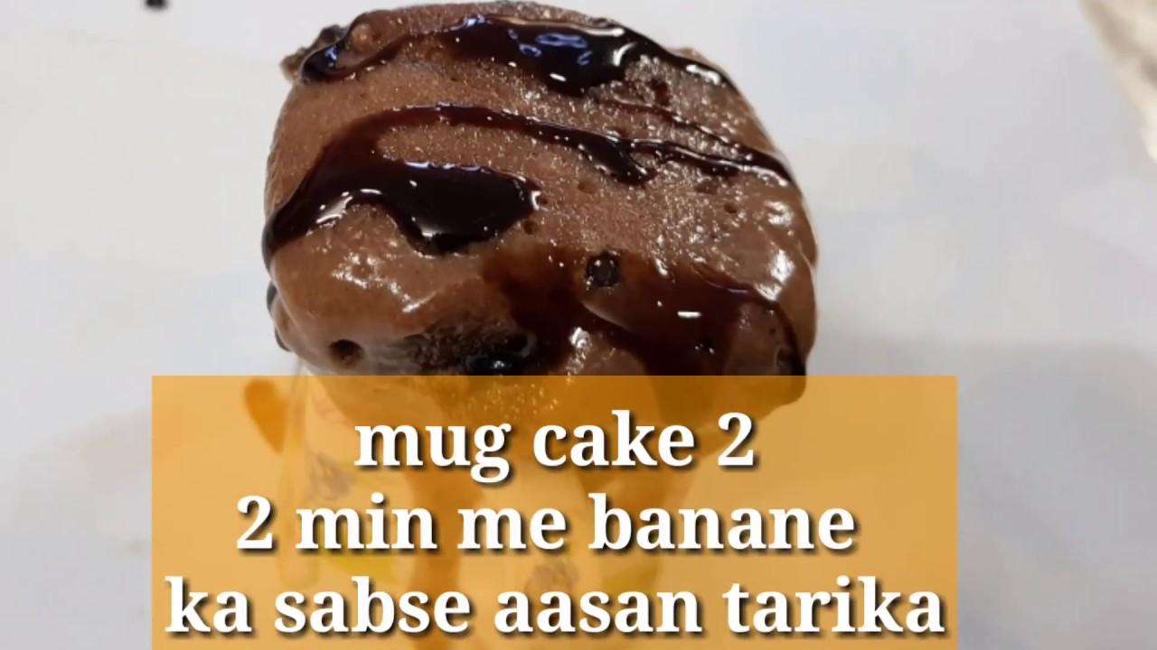 2 Minute Mug Cake In Microwave / Microwave Eggless ...
