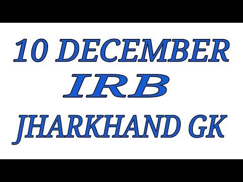 IRB 10 december jharkhand gk questions