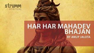 Har Har Mahadev Bhajan by Anup Jalota
