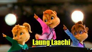 laung laachi song || Chipmunk Version || mannat noor || dance || punjabi movie full 2020
