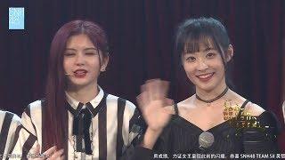 20180630 SNH48 X队 谢天依生日环节 thumbnail