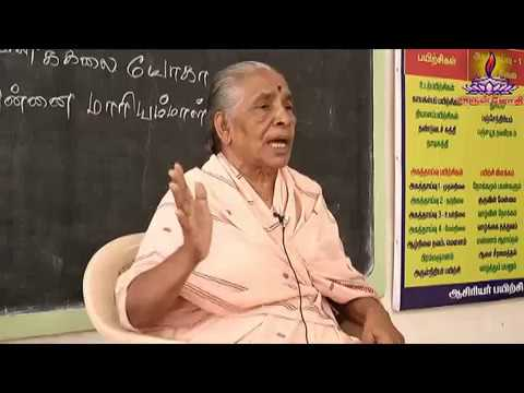 Body, Soul & Mind - Aghamae Aanmeegham - Tamil speech - திருமதி. Mariammaal Avl 1