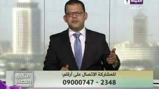 بالفيديو.. عالم أزهري: بهذه الطريقة تعرف هل تقبل الله منك رمضان أم لا