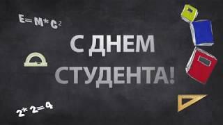 #Деньстудента #Татьянки #6