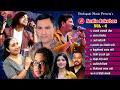 Best Nepali Songs Collection 2021/2078 - Pramod Kharel|, Anju Panta, Swaroop raj, Narendra Pyasi