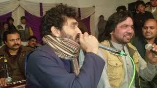 Pushto muqabila tapee  misry faqirmalang/zahir shah/khanzeb