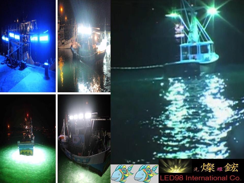 LED Fishing Lamps / Fish Lamp .Waterproof : IP68 ; LED 集魚灯 / IP68 船艦艇用灯    YouTube