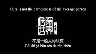 Khalil Fong 方大同- Special Person 特別的人 Lyric (Pinyin+English translation)