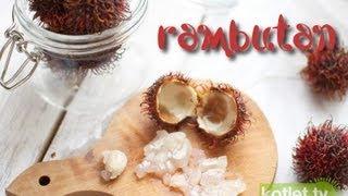 Rambutan - jak kupować, jak smakuje? - Kotlet.TV