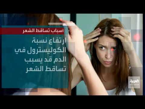 صحتك + | أسباب تساقط الشعر  - نشر قبل 4 ساعة