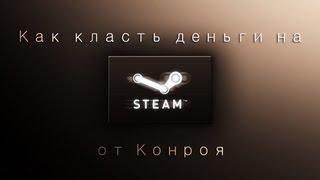 Skyrim: Money Money Stuff Things - PART 4 - Steam Train